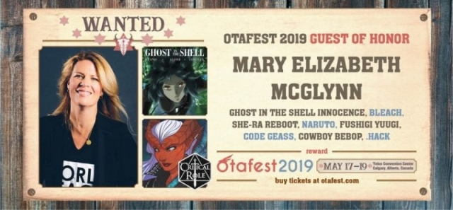 Mary Elizabeth McGlynn - Voice Actress: She-Ra Reboot, Naruto, Cowboy Bebop, .Hack, Ghost in the Shell Innocence